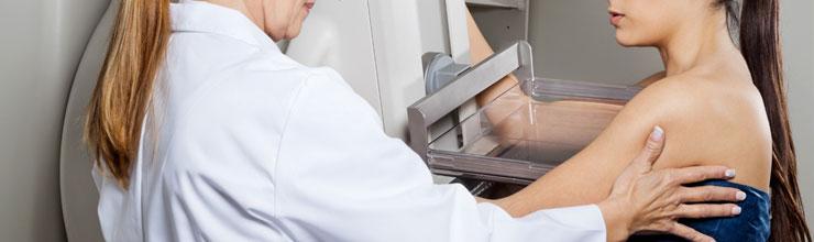 Маммография цифровая в Каменском