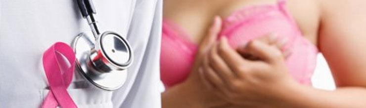 Маммология, онкология в Каменском